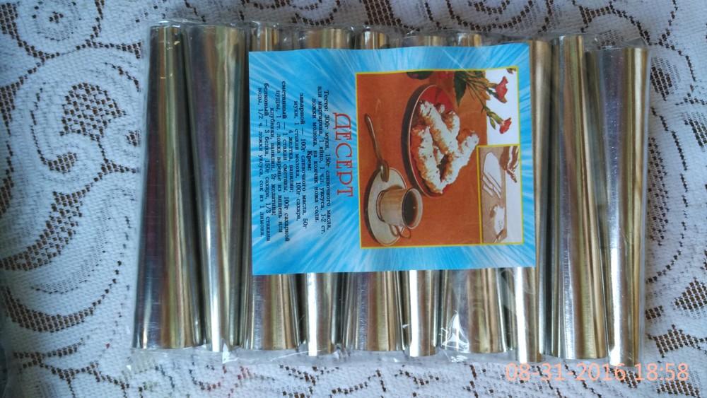 Формы для выпечки трубочек своими руками 53