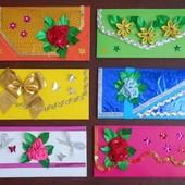 Разноцветные конверты для денег