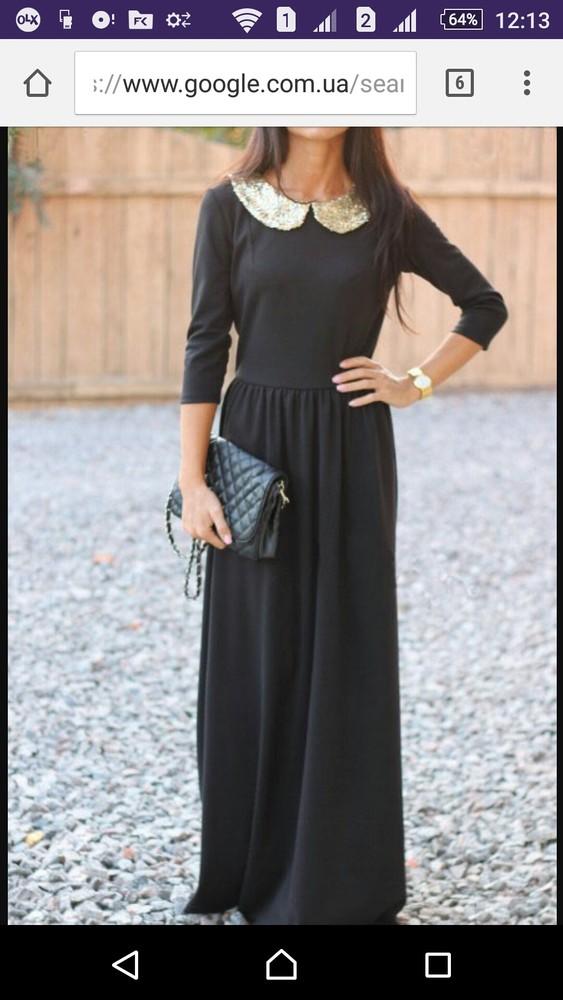 Длинное черное платье с белым воротником брюки дамские приобрести украина