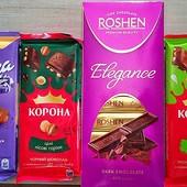 4 плитки разного шоколада.На подарок или для поднятия своего настроения))