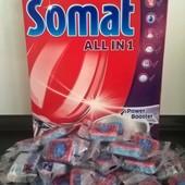 Таблетки для посудомоечной машины Somat Сомат ALL in 1 (все в одном) лот - 10 таблеток