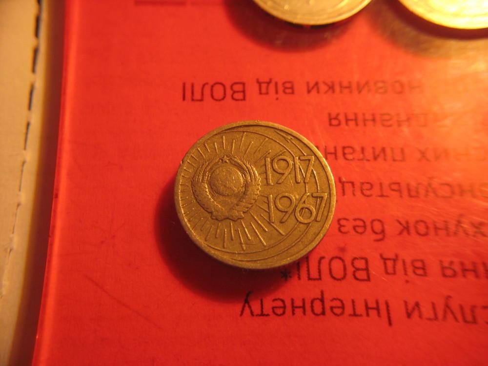 скачать 10 копеек 1917-1967 цена можете бесплатно разместить