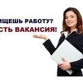 Хочешь зарабатывать в интернете?