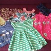 Пакет одежды на 2 годика для девочки