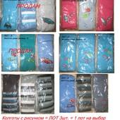 Колготы, носки, штаны, футболки, шорты, платья! Все новое! Распродажа от производителя! Спешите!