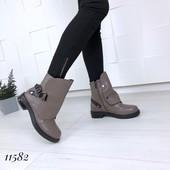 Ботиночки=Guerlai=