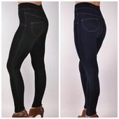 Всеми любимые  лосины  в стиле джинсов, черные или синие джеггинсы 42-50 размер