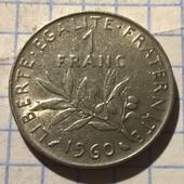 Монета Франции 1 франк 1960