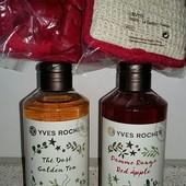 Большой парфюмированный гель для душа+мочалка от французской марки Ив роше