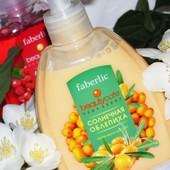 Крем-мыло для рук Солнечная облепиха серии Beauty cafe