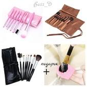 Набор кистей для макияжа 7 шт в чехле + Щетка / Инструмент для чистки косметических Кистей