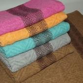 Набор махровых полотенец 100*50 см-2 шт.
