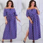 Шикарные платья.  46-48