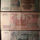 650 рублей  одним лотом.