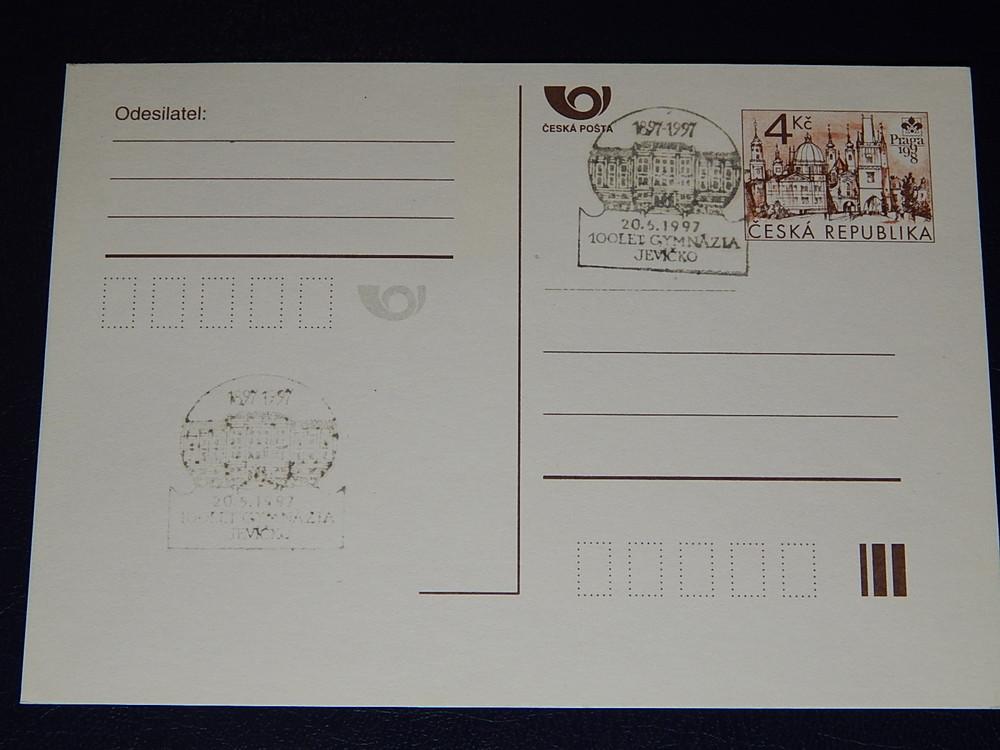как отправить открытку в россию из праги считают
