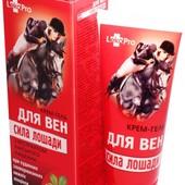 Крем-гель «Сила лошади» для вен с экстрактом конского каштана