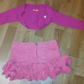Классный наборчик для маленькой модницы 3-7 лет