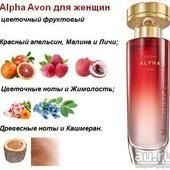 Парфюмерная вода Avon Alpha 30 мл! Супер аромат для женщин!