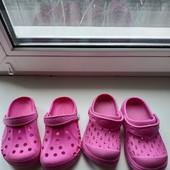 Тапочки- кроксики