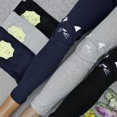 Стильные лосинки весна/лето для юных модниц. Хорошее качество. Одна модель на выбор.