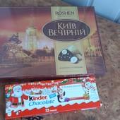 Сладкий лот коробка конфет + большой киндер чоколатте
