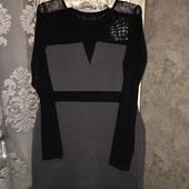 Трикотажное платье с сеткой H&M.