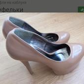 лаковые Туфли 27 см. стелька