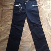 Новые штаны !!! Пролёт с аукциона))