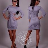 Распродажа ,почти даром), Стильные трикотажные платья на выбор+ Подарок