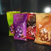 Германія!Шоколадні яйця Moser Roth 150 грам