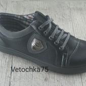 Шикарные качественные туфли. Львов! Последние 44.