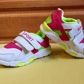 Крутые и стильные кроссовочки для детишек!