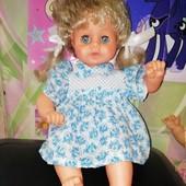 Любая куколка на выбор))