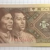 Бона Китая 1 джао