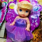 Осталось 2 штуки!!! Невероятно красивые куколки принцессы, Ardana. Превосходное качество!!!