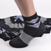 Не пропустите!Носков много не бывает!Очень Качественные мужские носочки демисезонные!!В лоте 4пары!