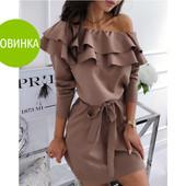 Платье с пышным воланом 42-44 и 46-48 рр, 3 цвета!