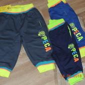 Модные, яркие бриджи для мальчиков - размеры на рост 86-128