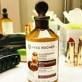 Реальное спасение для сухих и повреждённых волос Восстановливающее Масло Yves Rocher. Оригинал