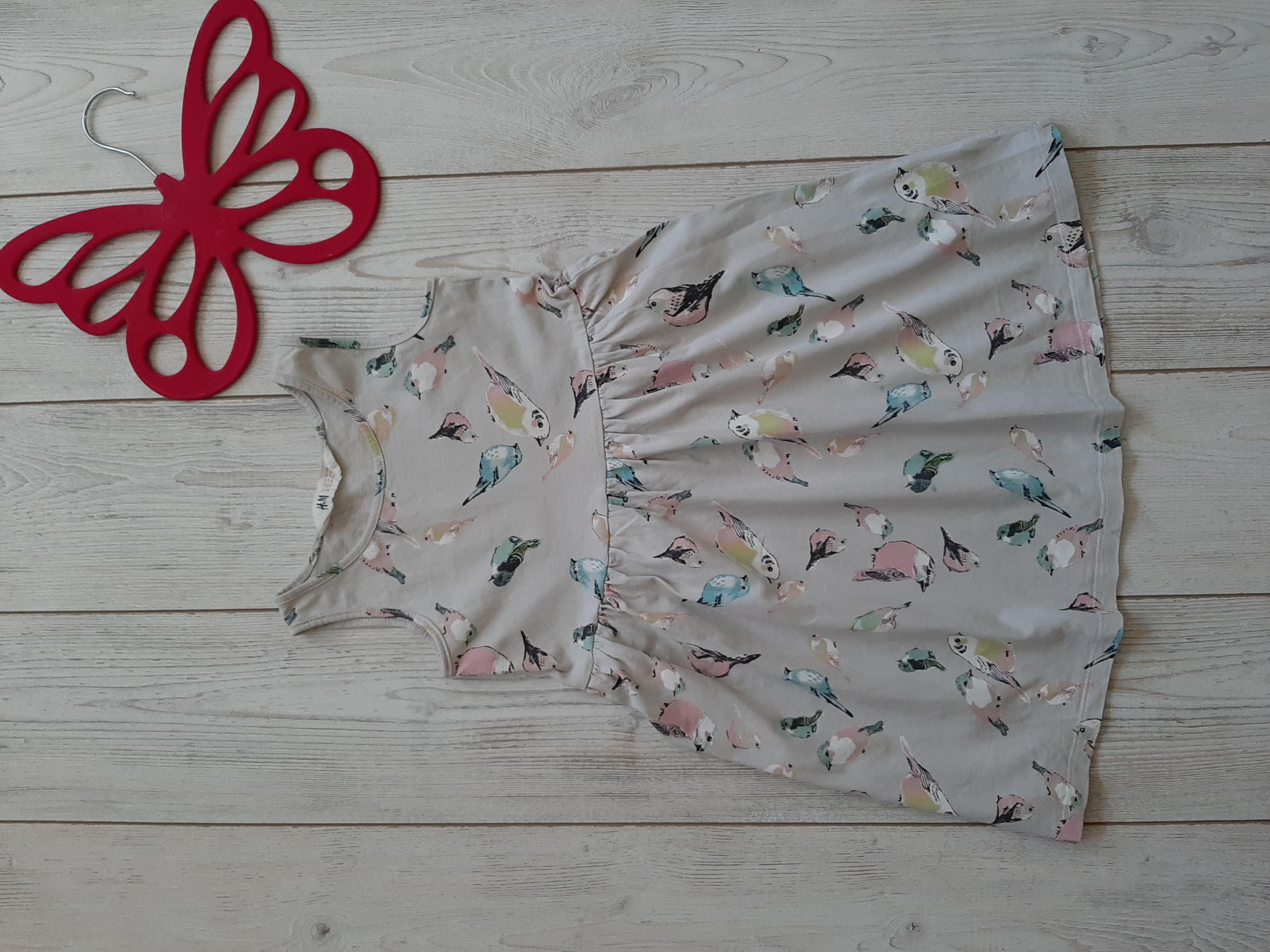 Стоп!Стильное платье-сарафан H&M - Фото №1