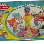 Фабрика морозива