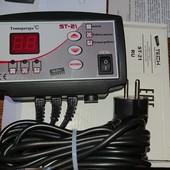Регулятор (контроллер) температуры Tech ST-21