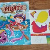 Новая толстая раскраска о пиратах - много страниц формата А4! + карт. апликация. См.др. лоты!