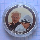 Памятная медаль Ватикана папа Бенедикт 16