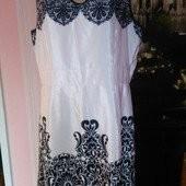 Очень красивое народное платье George