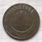 Монета царская 1 копейка 1896