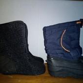 Демісезонні-зимові ботінки з валянками Troop,устілка17см