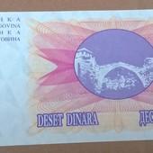 Бона Боснии и Герцоговины 10 динаров 1992