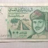 Бона Омана 100 байза