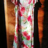 Шикарне літнє плаття